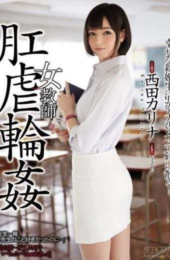 SHKD-711 Nishida Karina Anal Rape Gangbang Teacher