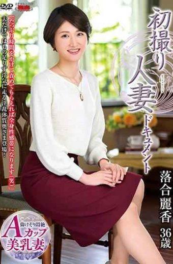 JRZD-940 First Shooting Wife Document Reika Ochiai