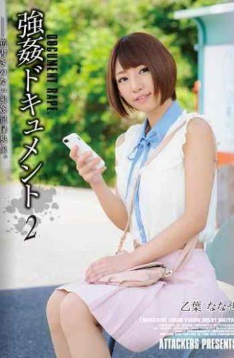 SHKD-570 2 Otoha Nanase Rape Document