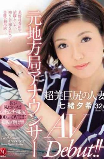 JUL-105 Former Local Station Announcer Super Beautiful Big Ass Married Woman Yuki Nanao 32 Years Old AV Debut! !