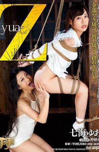 GTJ-080 Yua-Z Nanami Yua