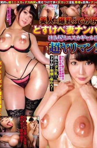 KATU-064 Beauty X Huge Breasts X Big Ass