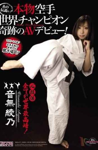 MIGD-475 AV Debut Of The Legendary Real Miracle Karate World Champion! Otonashi Ayano