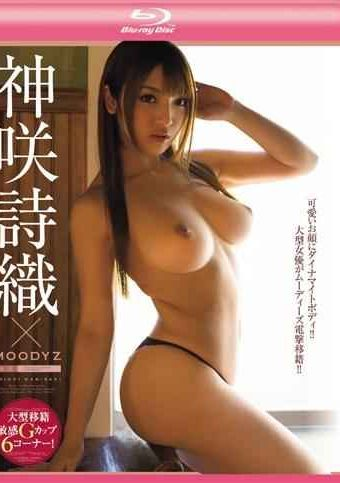 MIDE-088 KamiSaki Shiori  MOODYZ Blu-ray Disc
