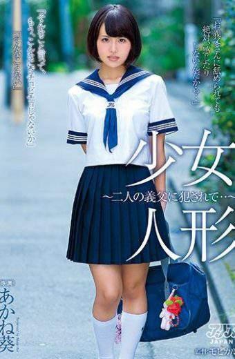 DVAJ-183 Aoi Akane SEX Father-in-law