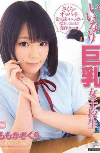 MIDD-779 Sakura Momoka School Girls Big Tits Thumb
