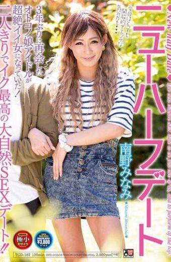 TCD-187 Minami Minamino Transsexual MKV