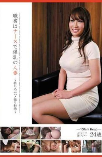 PPPD-135 Occupational Mariko   Wife Tits Video Gonzo Bringing In Nurse