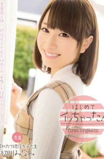 MIDE-090 I Chat Cum For The First Time!Hatsukawa Minami