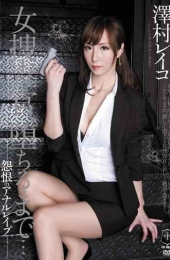 ATID-217 Reiko Sawamura – Anal Rape Of Resentment – … Investigator Woman To Fall
