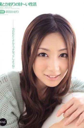 IPTD-904 Kaori Maeda Seikatsu Sweet Aroma And I Have