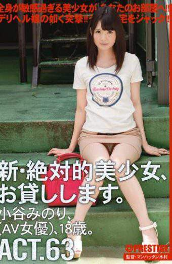 CHN-118 Otani Minori Absolutely Beautiful Girl