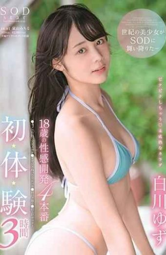 STARS-192 18-year-old Erogenous Development 4 Production First Physical Experience 3 Hours Yuzu Shirakawa