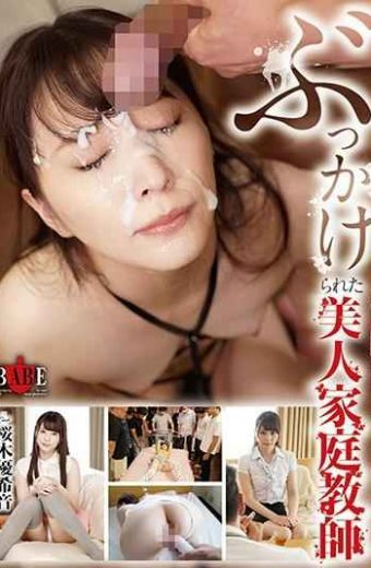 HBAD-520 Bukkake Beauty Tutor Yuki Sakuragi