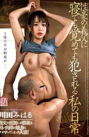 YSN-501 Even If I Sleep Or Wake Up To My Sexual Father-in-lawI Can Get My Daily Life Miharu Kawada