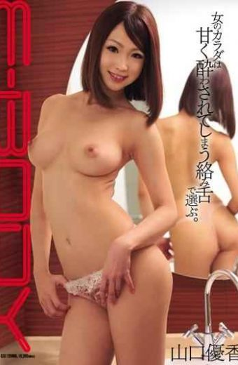 EBOD-333 Select By Tongue Tangled Body Of The Woman Would Have Been Sweet And Intoxicating. Yuka Yamaguchi
