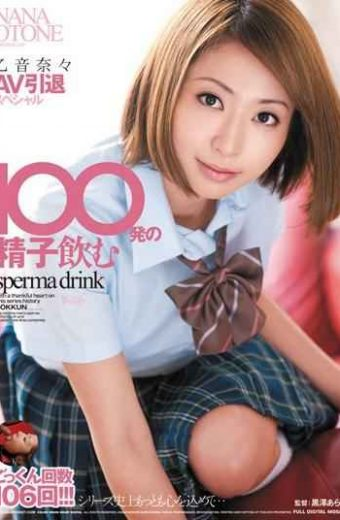 IPTD-908 Nana Otone Drink Sperm From 100 Different