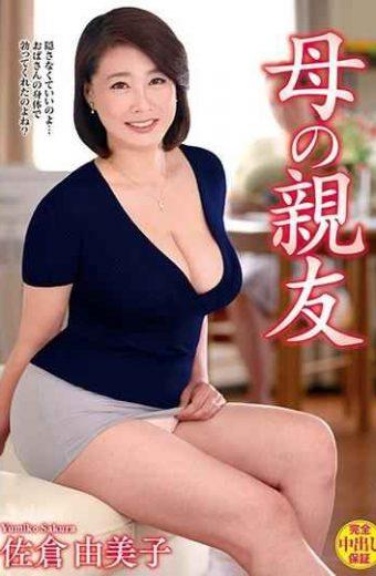 VEC-402 Yumiko Sakura Mother's Best Friend