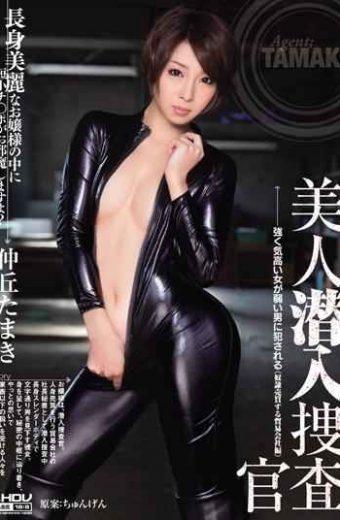 WANZ-077 Beauty Undercover Naka Hill Tamaki