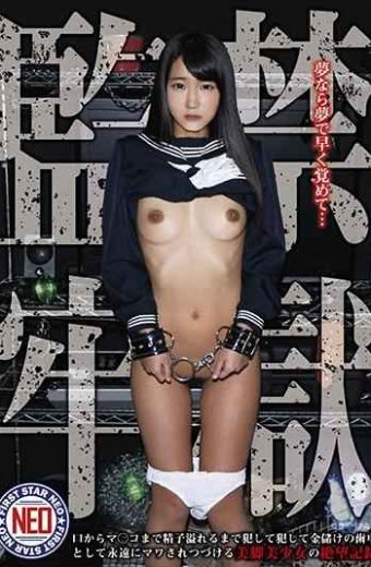 FNEO-052 Confinement Prison Desperation Record Of A Beautiful Leg Beautiful Girl Who Commits And Commits Until The Sperm Overflows From Mouth To Mako And Continues To Be Mowed As A Money-making Gear
