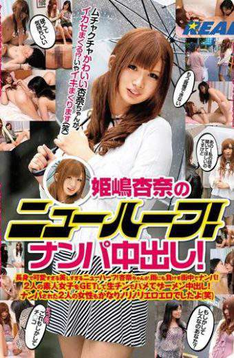XRW-200 Himeshima Anna Transsexual MKV