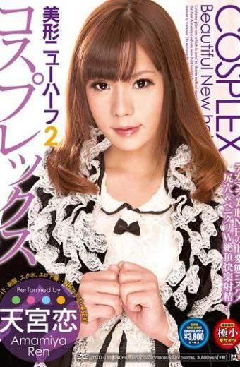 TCD-186 Amamiya Ren Beautiful Transsexual MKV