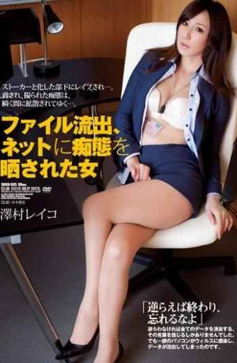 SHKD-585 File Outflow Woman Exposed The Silliness In Net Sawamura Reiko