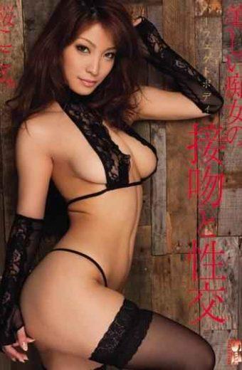 SOE-516 Here I Kiss And Fuck Slut Sakura Perfect Body Beautiful