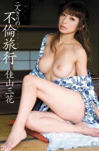 SOE-517 Kayama Affair Of Three Flower Travel Alone