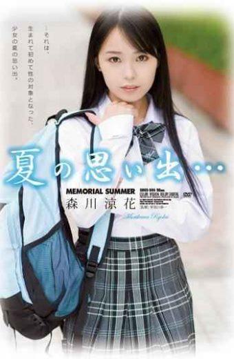 SHKD-586 Summer Memories … Morikawa Ryohana