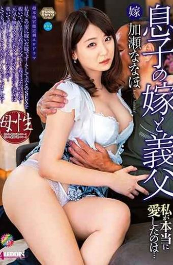 SPRD-1243 My Son-in-law And My Father-in-law I Really Loved …