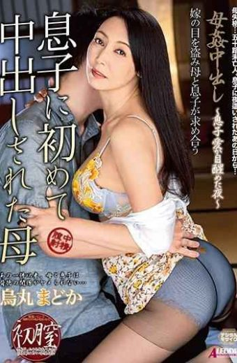 SPRD-1245 Madoka Karasuma Mother Was Cummed For The First Time By Son Son