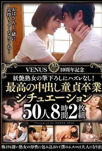 VEVE-029 VENUS 10th Anniversary No Losing To Brush Down Of Bewitching Mature Woman! Best Creampie Virgin Graduation Situation 50 People 8 Hours 2 Disc