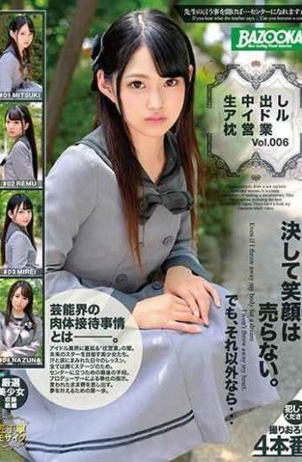 BAZX-221 Cum Inside Idol Pillow Sales Vol.006