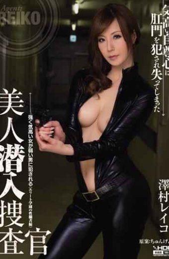 WANZ-091 Beauty Undercover Reiko Sawamura