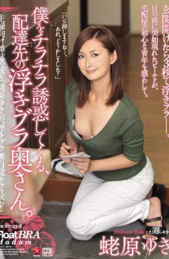JUY-012 Ebihara Yuki Float Bra Wife