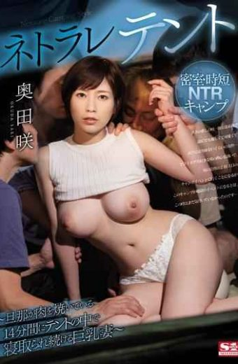 SSNI-690 Netora Retent-A Big Tits Wife Who Continues To Be Taken Down In The Tent For 14 Minutes When Her Husband Is Baking Meat-Saki Okuda