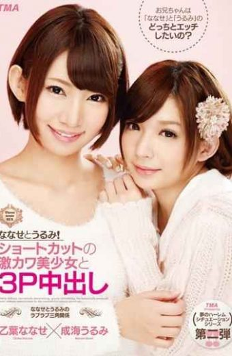 T28-394 Nanase And Is Urumi!Out Geki River Beautiful Girl And In 3P Of Shortcuts Otoha Nanase  Narumi Urumi