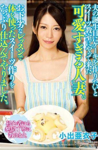 DDK-136 Koide Aiko Husband's Birthday