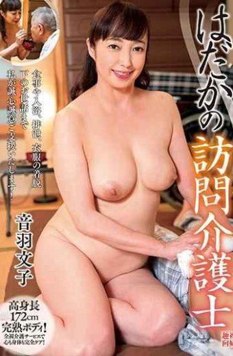 HDKA-199 Naked Home Caregiver Fumiko Otowa