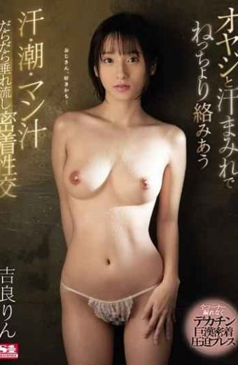 SSNI-698 Sweat Tide Man Juice That Entangles With My Father And Sweat Is Drenched And Tightly Adhered Sexual Intercourse Rin Kira
