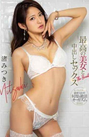 PRED-217 Creampie Sex With The Best Beauty Mitsuki Nagisa