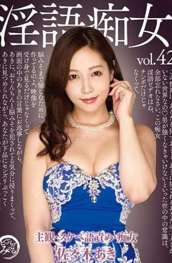 DDB-309 Aki Sasaki Dirty Slut