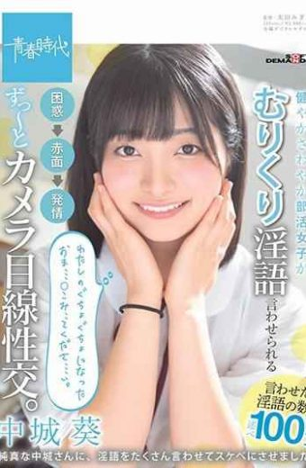 SDAB-120 A Healthy And Refreshing Clubgirl Girl Is Made To Speak Dirtyly. Puzzle  Blush  Estrus. Aoi Nakagusuku