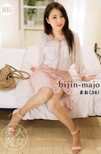 BIJN-105 Beautiful Witch 105 Mao 36 Years Old