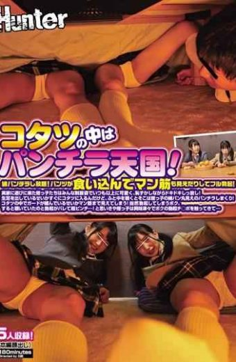 HUNTA-721 Inside The Kotatsu Is Panchira Heaven! Unlimited Cotton Underwear! Full Erection With Pants Penetrating And Seeing Man Muscle! The Nieces Who Came To Their Parents' Homes Are All In Uniforms …