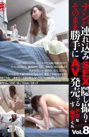 SNTR-008 Picking Up Girls SEX Hidden Camera AV Released As It Is.You Do Not Do Your Younger Vol. 8