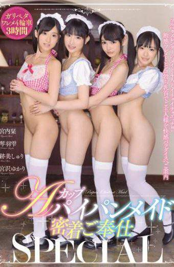 MIRD-167 Shaved Maid SEX Service SPECIAL
