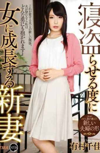 T28-406 New Wife Grow A Woman Every Time To Make Sleeping Tiger Arimura Chika
