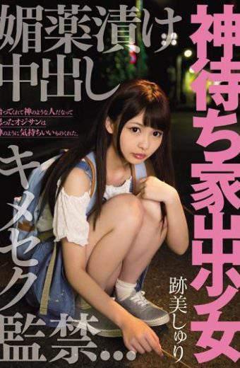 MIGD-745 Atomi Shuri Runaway Girl